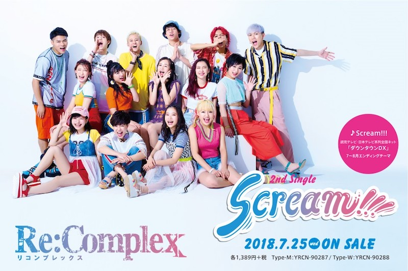 Re:Complex『Scream!!!』MV-撮...